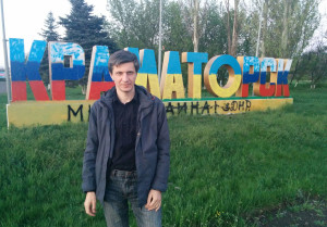 Краматорськ, кінець квітня 2014